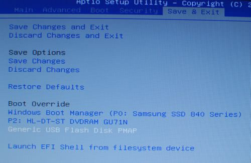Aptio Setup Utility